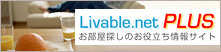 Livable.net PLUS